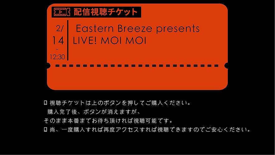 Eastern Breeze presents LIVE! MOI MOI