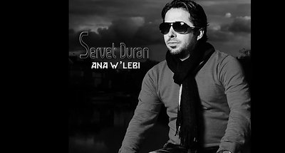 SINGLE 'Ana w' Lebi ' OUT NOW