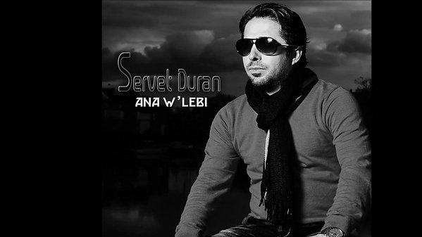 SINGLE 'Ana w' Lebi ' OUT NOW