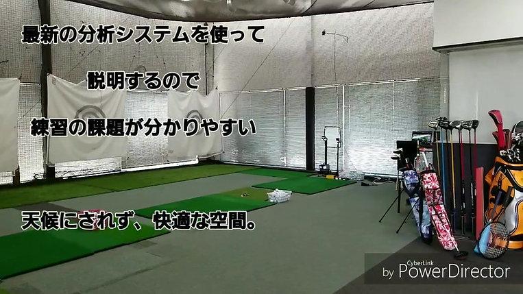 スタジオスクール1_HD