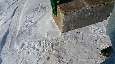 ПК 3.001.01 Блок бетонный
