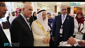 Dr. Shaikh Mohamad Bin Abdulla Al-Khalifa