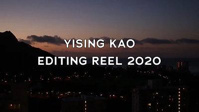 Yising Kao - Editing Reel 2020