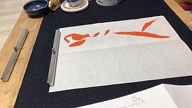 研修19漢字