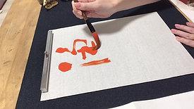 研修18漢字