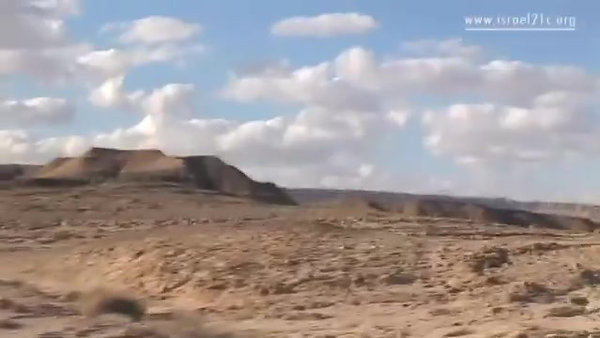 Tourism in Israel's Negev Desert is Blooming