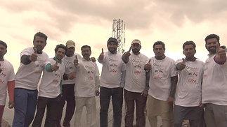 Windular Pakistan Install