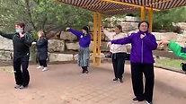 5.5.2020 חגיגת יום טאי צ׳י עולמי