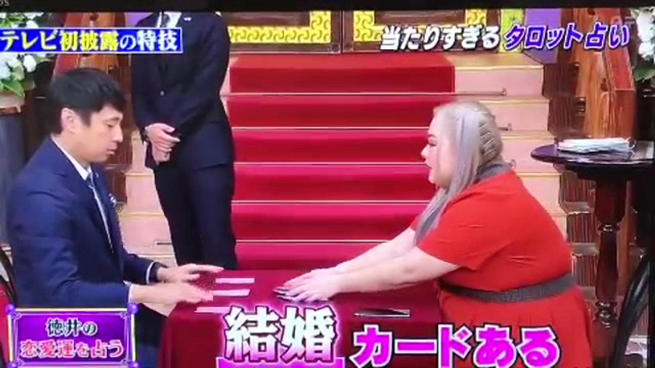 OK Tarot on Japanese TV
