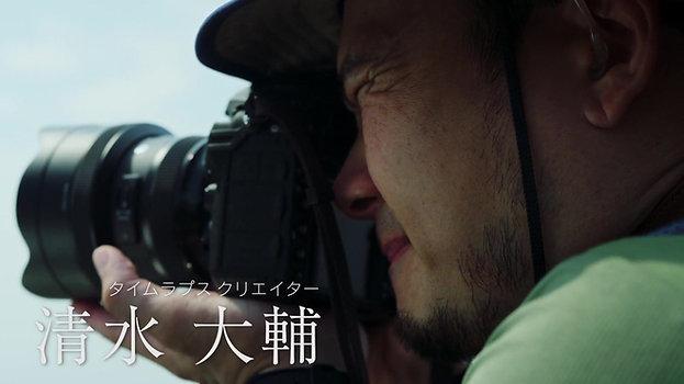TVCM 東芝/EXCERIA PRO「情熱を、記録する。」篇 30″