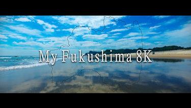 My Fukushima 8K