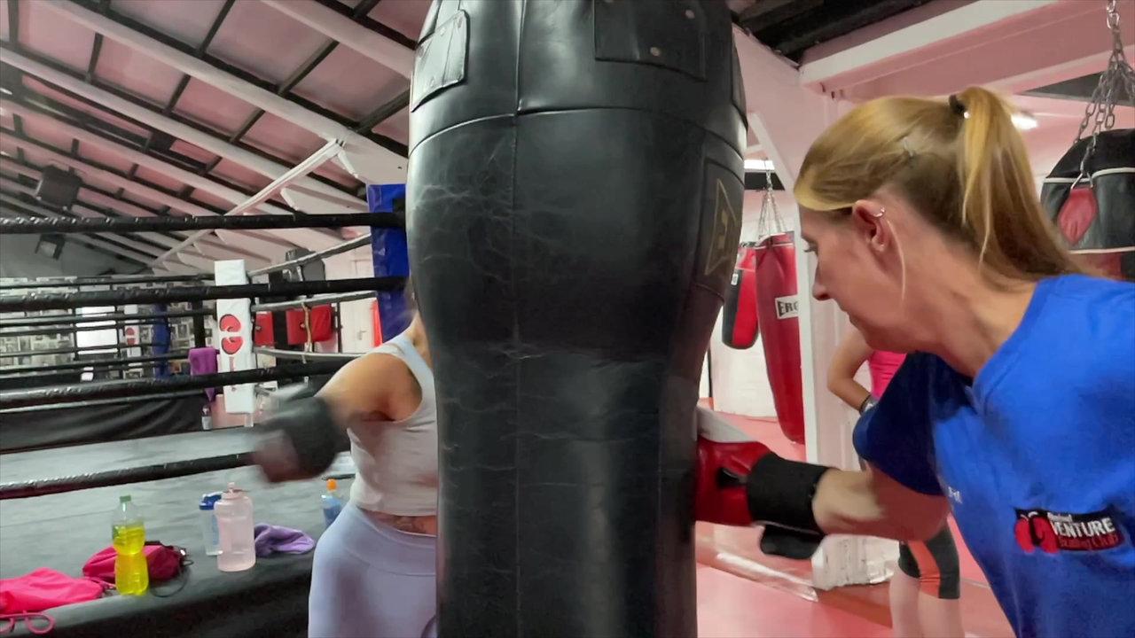 Venture Boxing Club