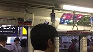 東京モノレール つり革広告