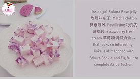Sakura Matcha Cookie Cake