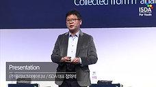 [ISDA] 컨퍼런스 스케치_영상_최종본