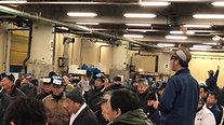 TsukijiAuctionRoom03