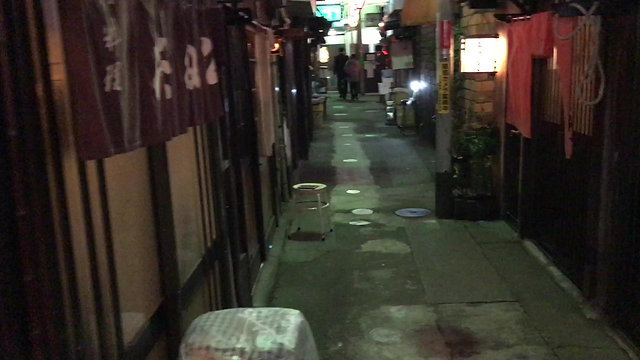 Restaurant Alley in Shibuya