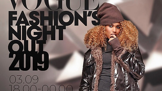 VOGUE FASHION NIGHT 2019 ЦУМ