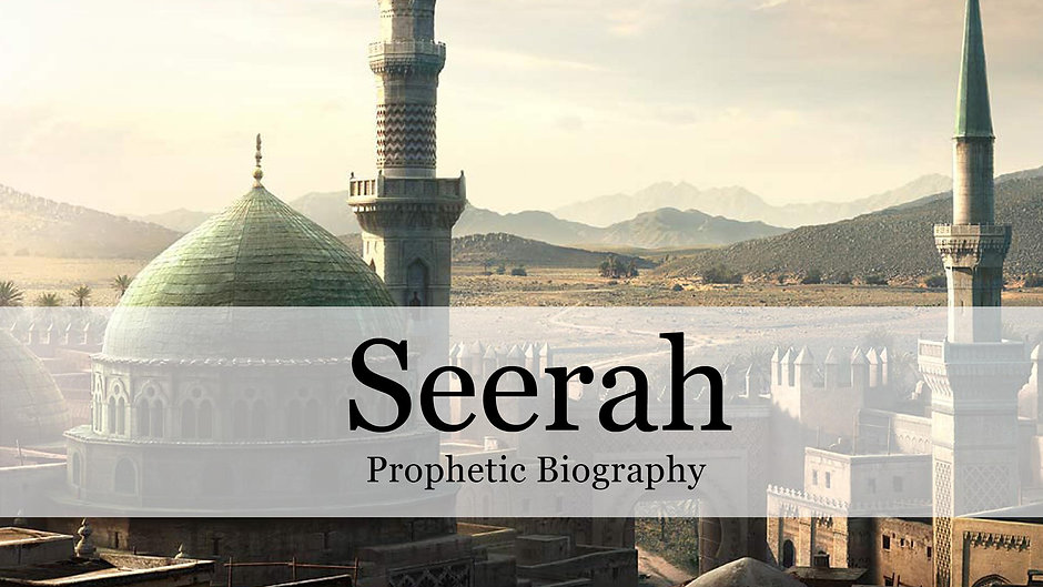 Seerah - Q&A