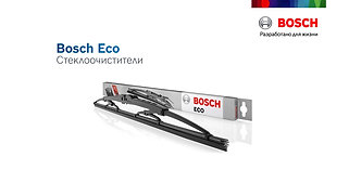 Bosch Eco | Presentation Video