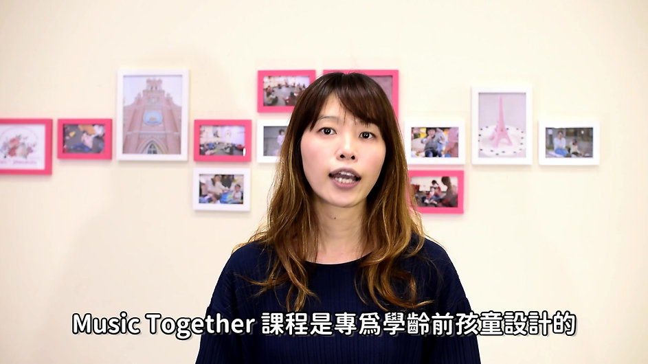箴愛親子班介紹