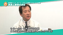 岐阜県エクセレント企業認定