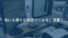 CS9 PV動画