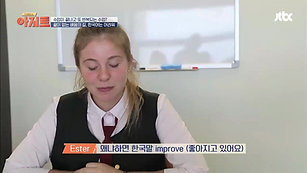 TV정보쇼아지트시즌2_KISE