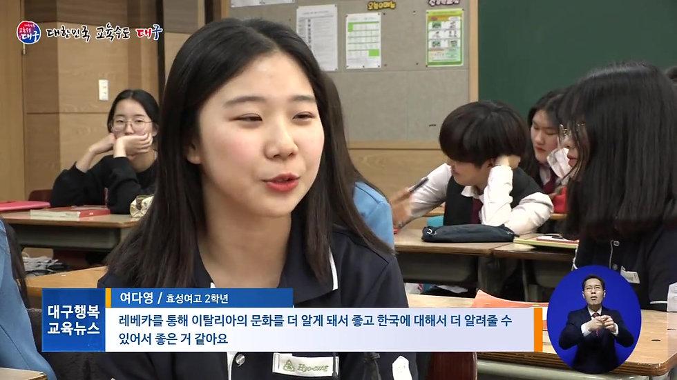 대구교육청뉴스_6회