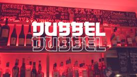 Dubbel Dubbel - Surbrunnsgatan
