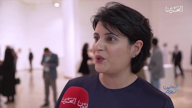 Sheikha Hala bint Mohammed Al Khalifa