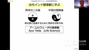 2021-03-06_関西フォーラム