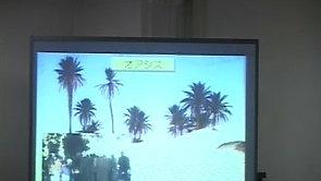 20071117田中裕久氏講演その1