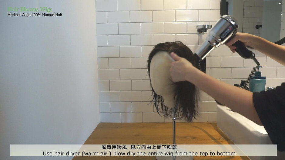 Medical Wigs 假髮清洗及護理 - Wig care