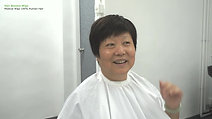 Hair Blooms Wigs 真髮醫療假髮為化療脫髮 / 癌症脫髮人士改善型像 | One stop hair loss solution for cancer chemo patients
