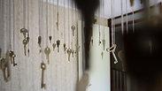 Key Installation 'Het Verhalenhuis
