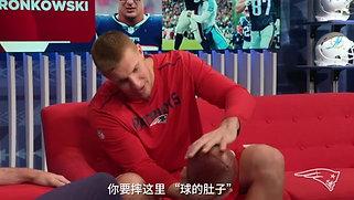 Tom Brady China Show