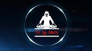 DJ Logo Opener