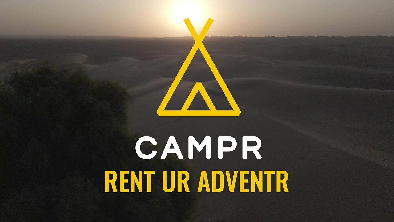 CAMPR | RENT UR ADVENTR