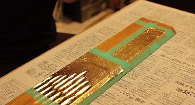 KOMYO series HIRAKU