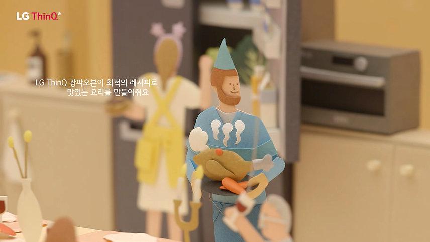 LG_ThinQ_인터뷰+작품_페이퍼아트_180515