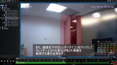 TMF NX Witnessまとめ20181101-1
