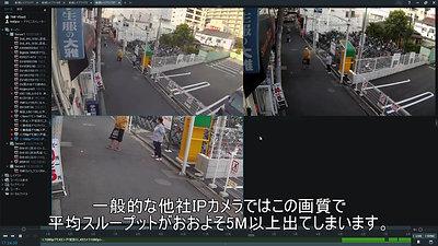 TMF Smart VSaaS VMS 紹介動画20201110-3