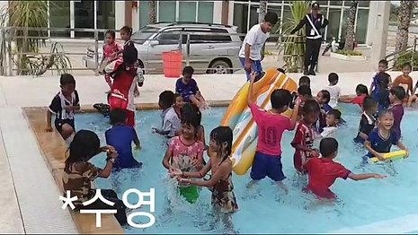 캄보디아홍보동영상