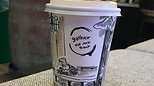 Galvanize Cafe cup drawing