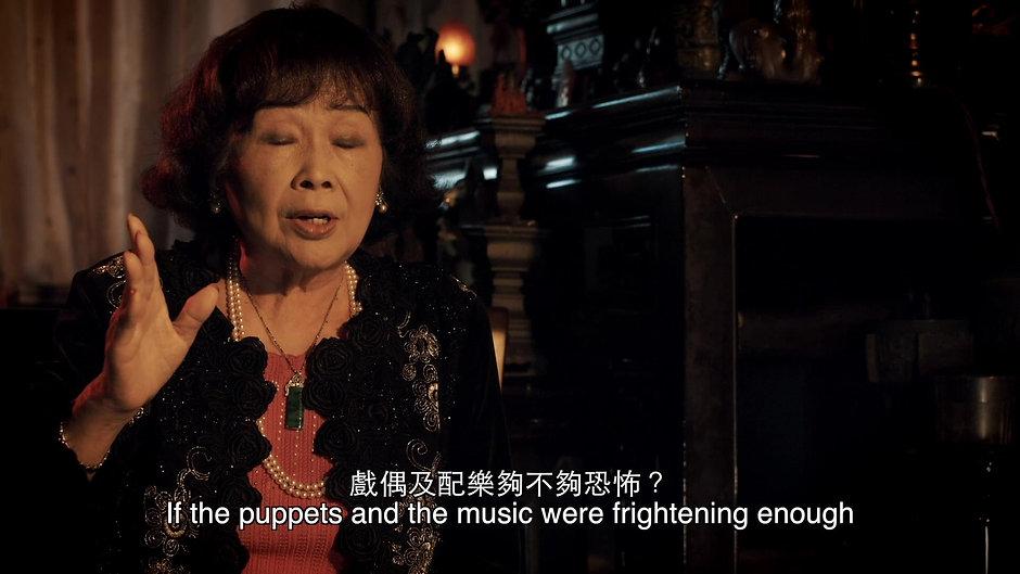 鍾林秀 - Zhong Lin Xiu