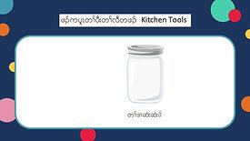 How to Make Overnight Oats - Karen