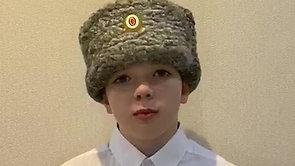 Илья Гуляев 10 лет