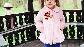 Анна Климова 5 лет