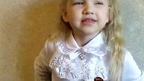 Ксения Малышева 5 лет